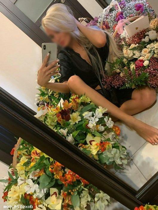Проститутка Екатерина, 26 лет, метро Достоевская
