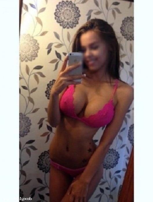 Проститутка элина, 26 лет, метро Славянский бульвар