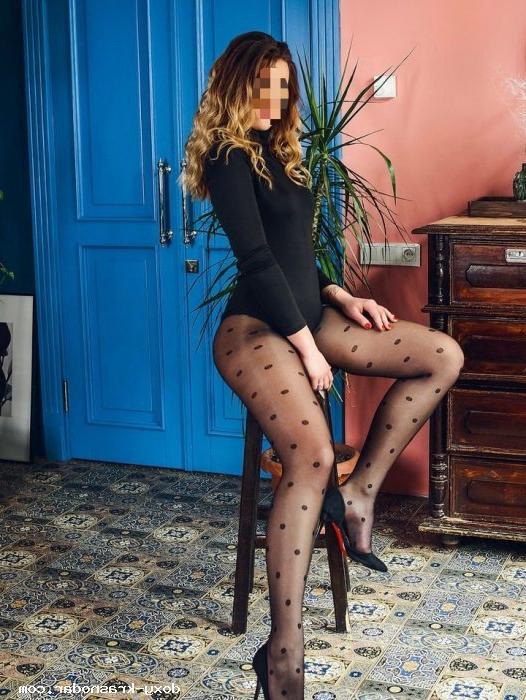 Проститутка Инга, 19 лет, метро Крылатское