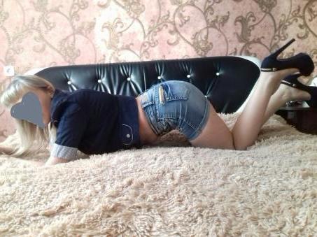 Проститутка Рината, 33 года, метро улица Дмитриевского