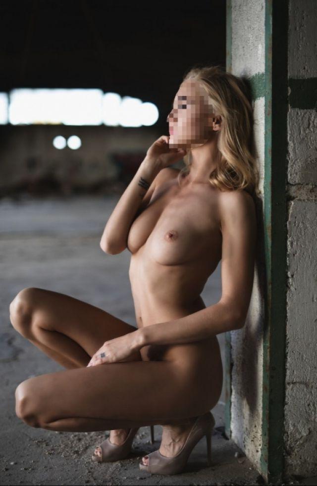 Проститутка Соня, 34 года, метро Улица Горчакова