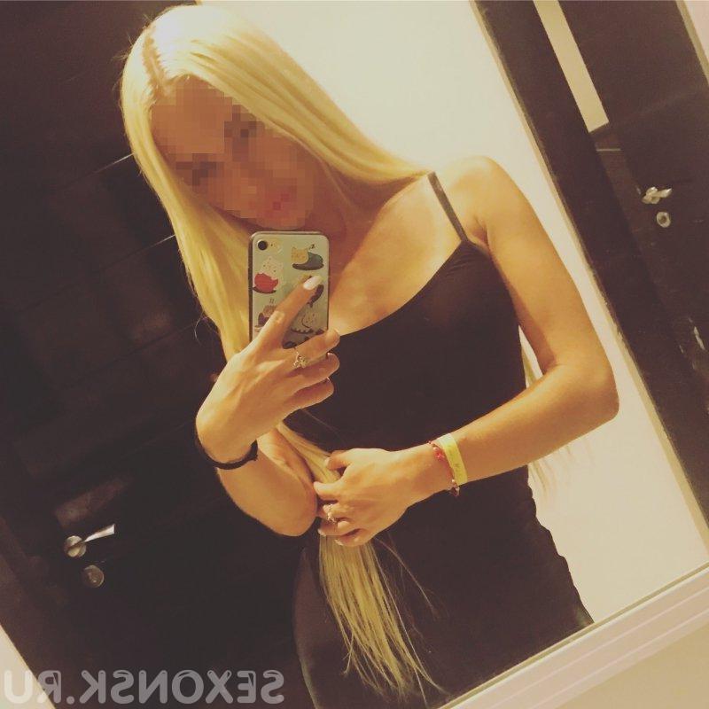 Путана Даша Маша, 37 лет, метро Комсомольская